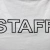 firemní textil s výšivkou -firemní logo 2014-text050